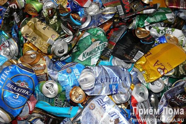 репродукциям куда сдать банки алюминевые от пива и соков ответа