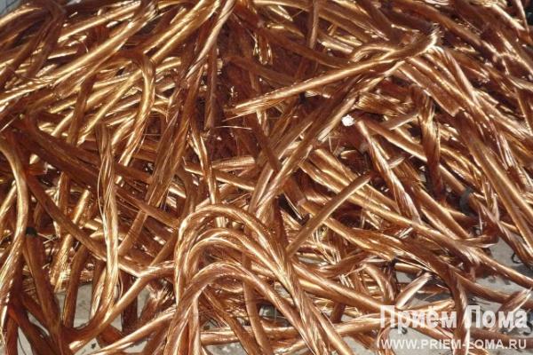 Стоимость меди на приемке металлолом резка вывоз в Бронницы